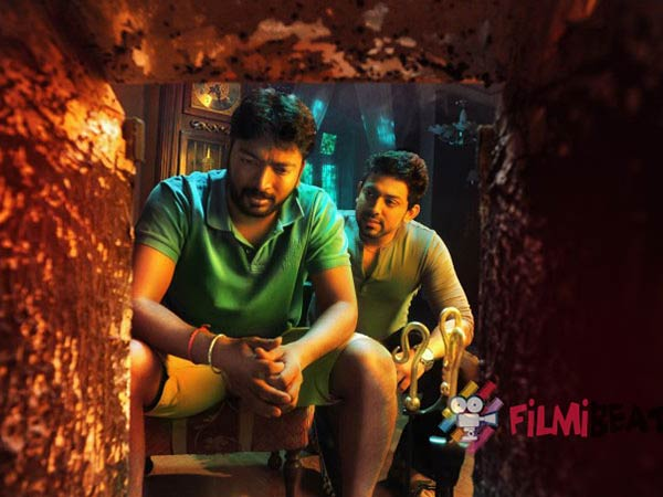Darling 2 Review