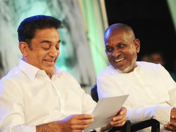 Ilayaraja Give Kamal's Next Movie Title