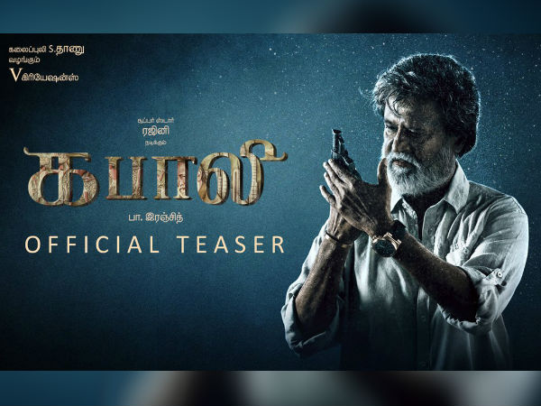Kabali Teaser Today