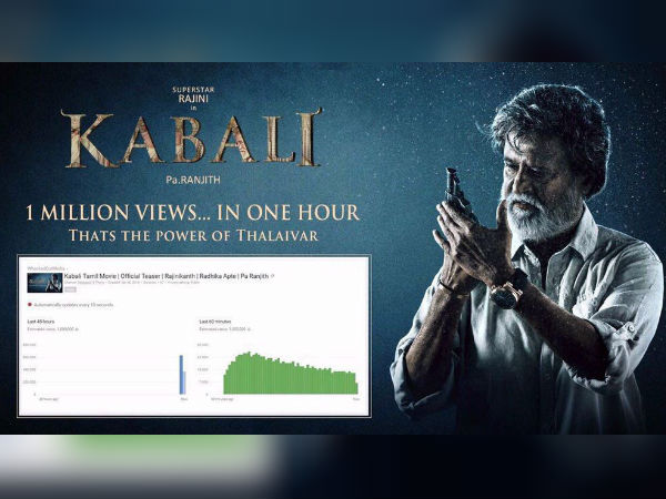 Kabali sets a new record: One Million views in just 1 hour!