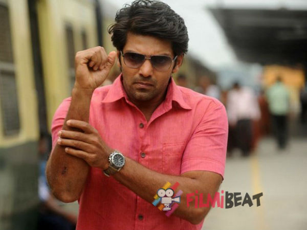 Marudu Watch only Theaters says Arya