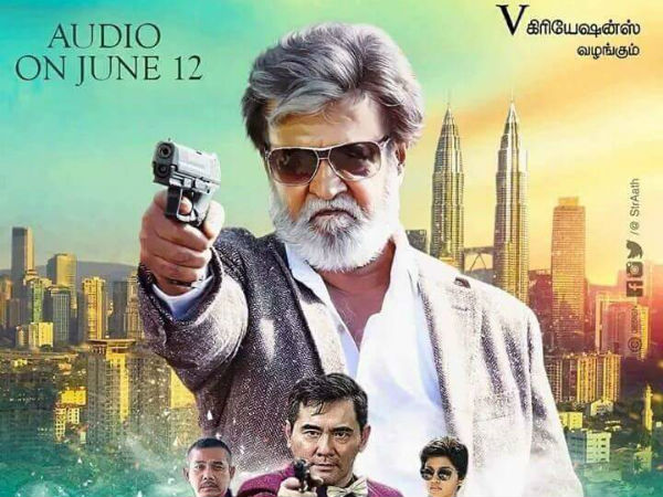 Kabali new designs released