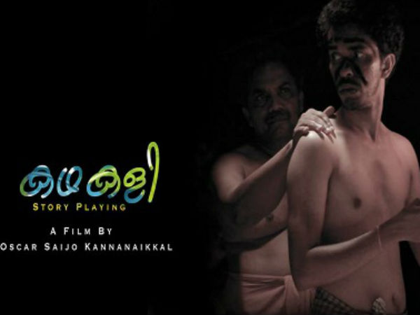 Malayalam film 'Kathakali' faces clash with CBFC over cuts