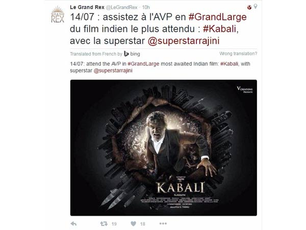 Kabali in Rex Cinema, Paris: A proud moment for Tamil Cinema