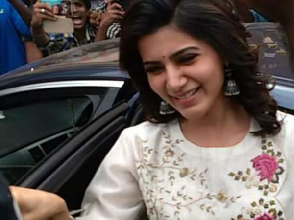 Police lathi charge at actress Samantha function