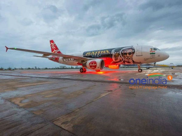 Kabali flights with Rajini image...First time in the world!