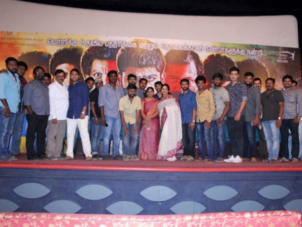 Metro Movie Success Meet
