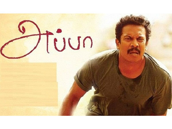 Article on Appa movie