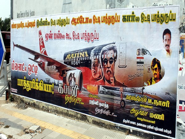 different kabali poster in trichy