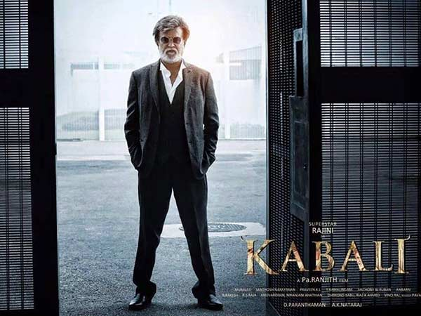 Kabali's record collection in Chennai