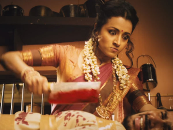 Trisha's Mohini movie dropped