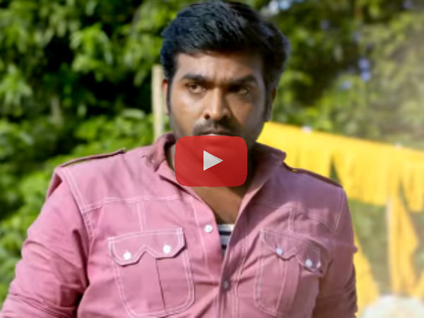 Vijay Sethupathi's 'Rekka' teaser released