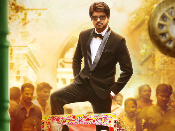 Here is some interesting news about Bairavaa