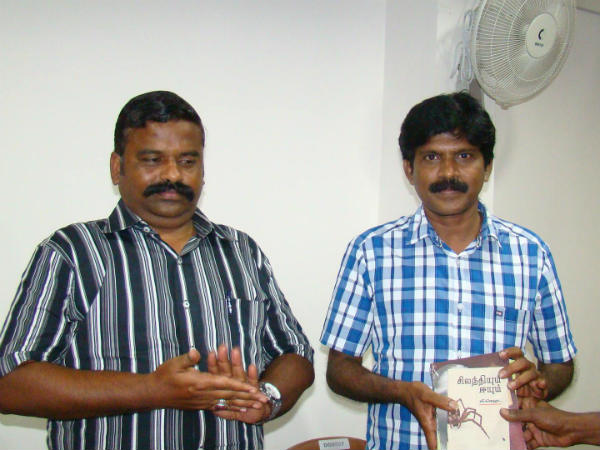 Poet Magudeswaran on late Lyricist Annamalai