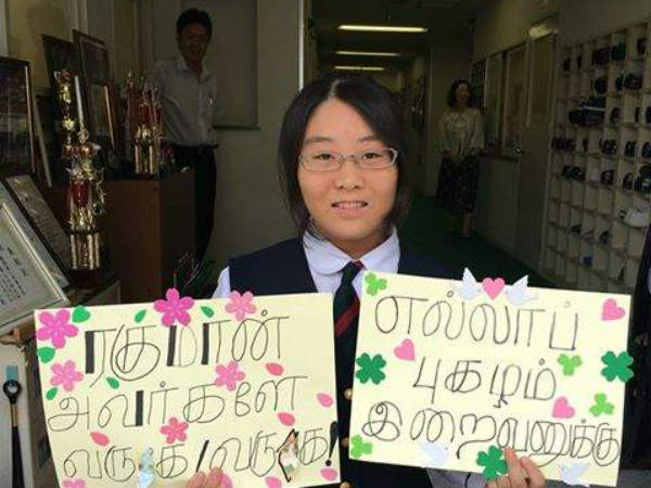 Japan student gives Tamil reception to A R Rahman