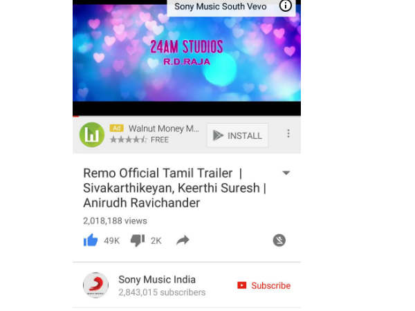 Remo trailer sets records: Crosses 2 million views in 24 hrs