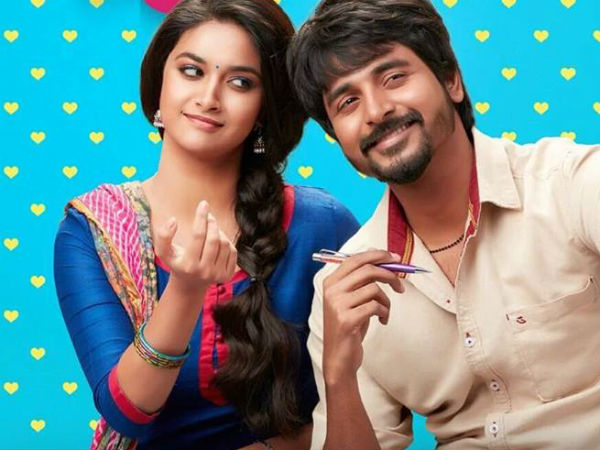 Remo theatrical sold out for Rs 45 cr