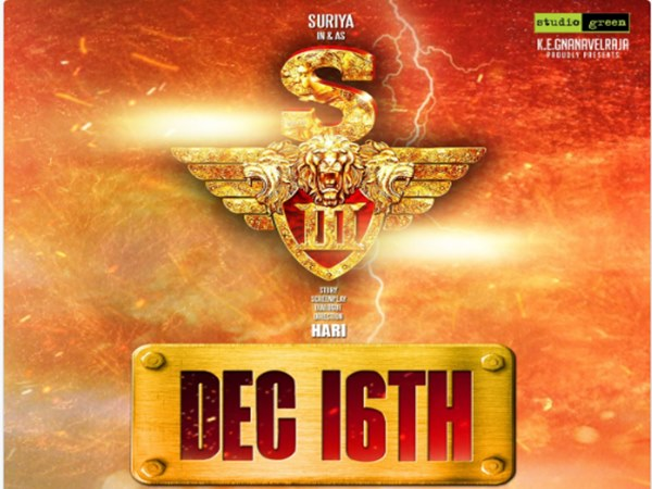 "surya's ""S3"" will be released on december 16th"