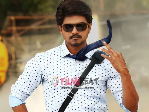 Bairavaa video leaked on internet