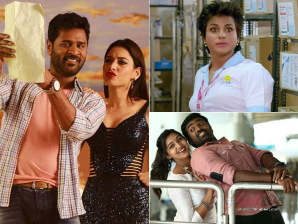 Remo, Devi, Rekka hit at BO