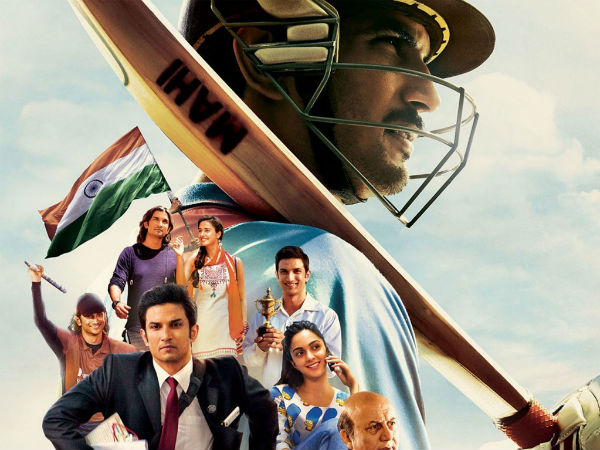 MS Dhoni: The Untold Story' crosses Rs. 100 cr at box office