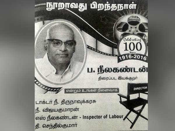 MGR's friend director P Naeelakantan's centenary year