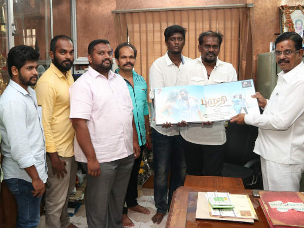 Kalaipuli Thanu unveiled Puzhuthi first look