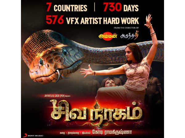 Sivanaagam from today