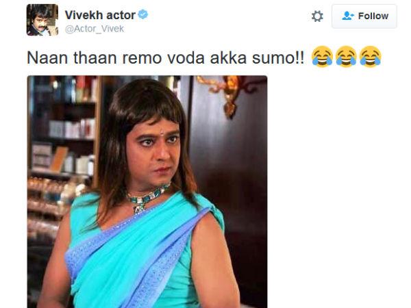 'ரெமோ'வை தெரிந்த உங்களுக்கு அவுக அக்கா 'சுமோ'வை தெரியுமா?