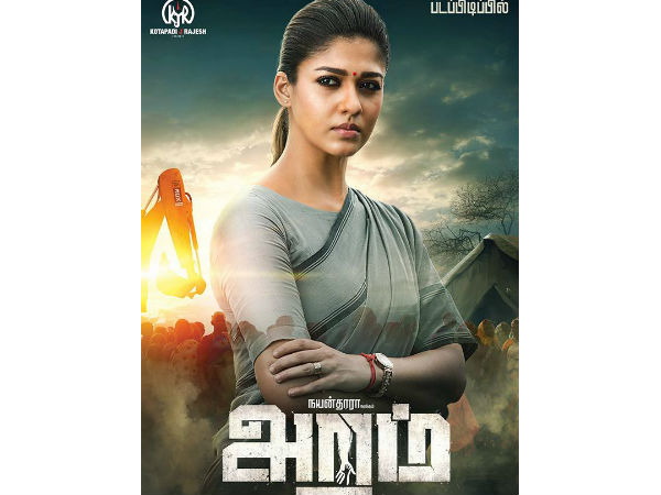 Aramm firstl look... Nayanthara's birthday special