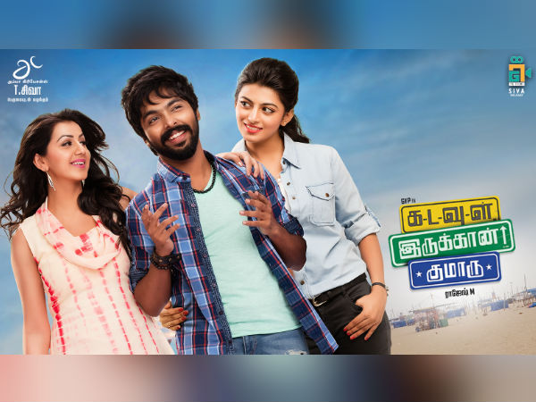 Kadavul Irukkan Kumaru released in 400 screens