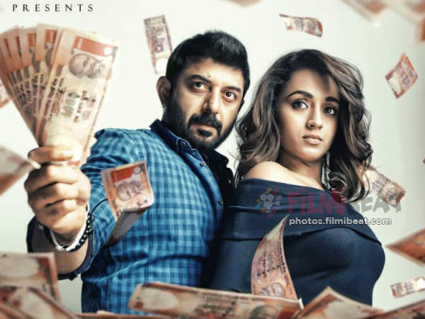 Arvind Swami is not only handsome but also clever
