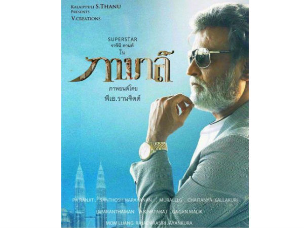 Kabali to release in Thai language on Jan 5th