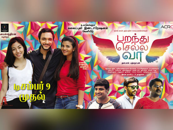 Paranthu Sella Vaa a sure hit, Crew hopes