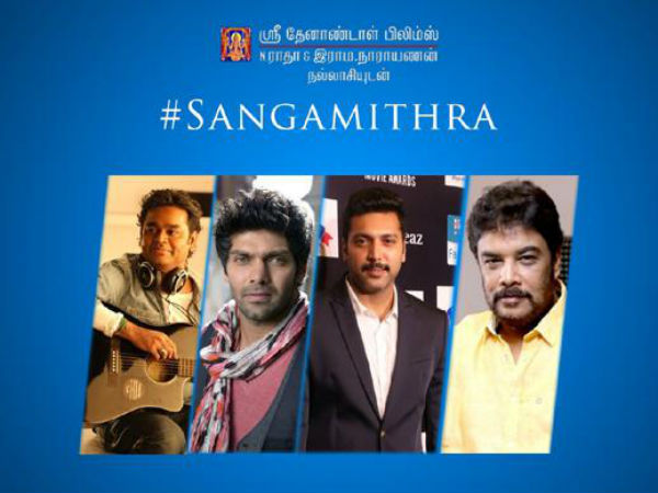 Is director Sundar C sidelining in Sangamithra announcement?
