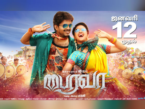 Bairava to release in 50 plus countries