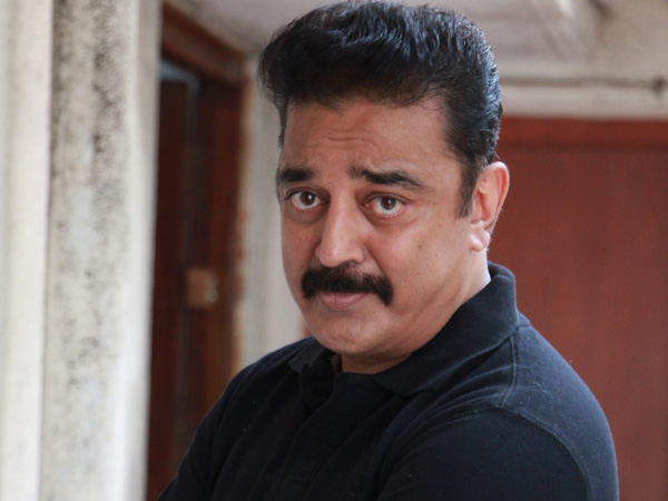 What did Kamal Hassan write about bulls?