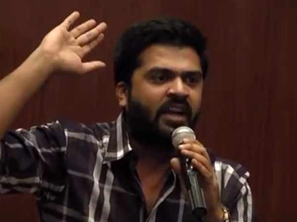 Simbu strongly condemned attack on youth in Jallikkattu protest