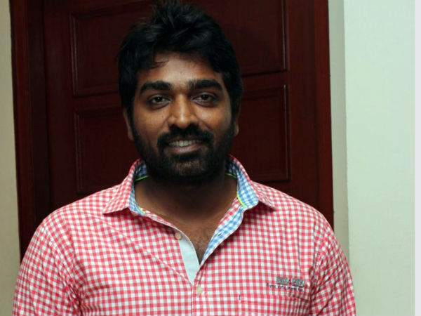 Vijay Sethupathi's next movie titled as Karuppan