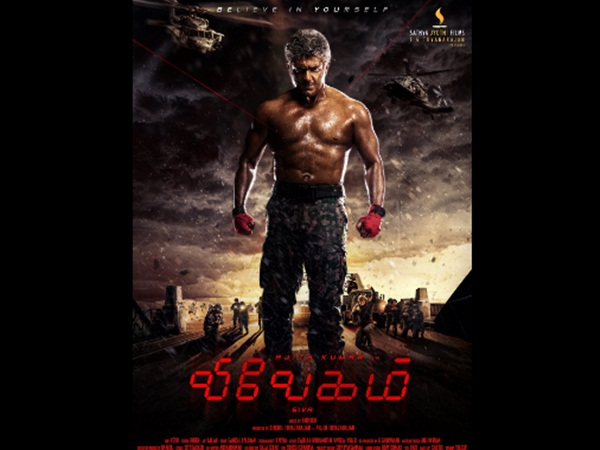 Thala ajith 57 first look released