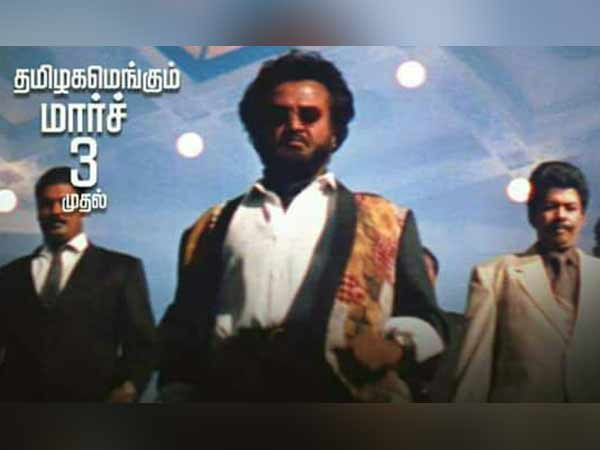 Baasha is releasing in 75 plus screens in Chennai and Chengalpattu alone!!