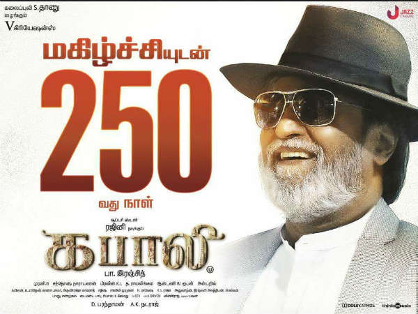Rajinikanth's Kabali crosses 250 days