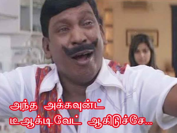 Memes on Suchithra's twitter account deactivation