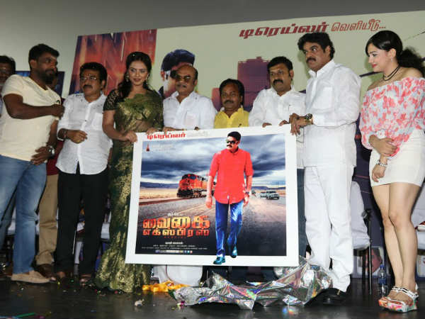 RK introduces new distribution system for Vaigai Express movie