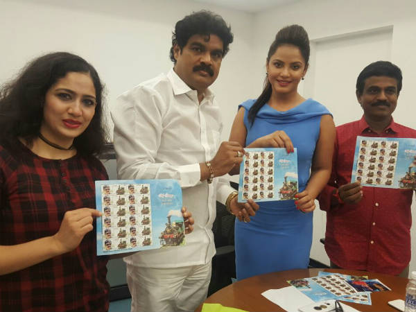 Postal stamp release for Vaigai Express movie