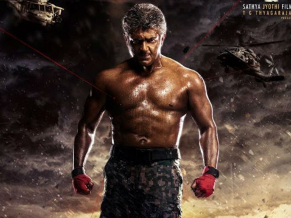 What is Ajith's character name in Vivegam?
