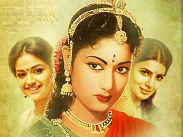 Dulquer Salmaan To Play Gemini Ganesan In Savithri S Biopic: சாவித்ரி வாழ்க்கை வரலாற்று படத்தில் ஜெமினி கணேசனாக