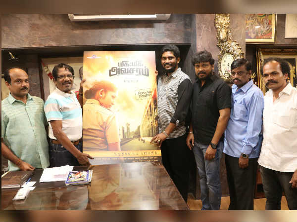Bharathiraja launches motion poster of Miga Miga Avasaram