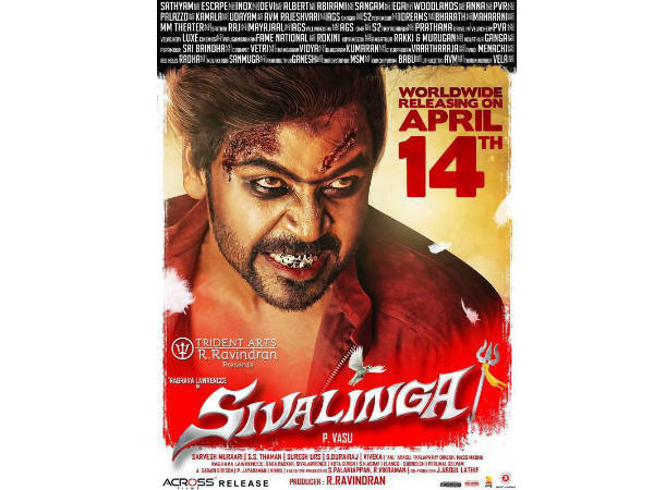 Sivalinga movie contest