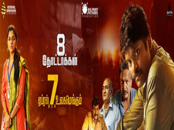 8 Thottakkal, a crime thriller from debutant